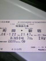 20080122225109