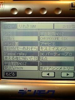 20061123143756