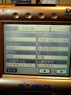 20061123154637
