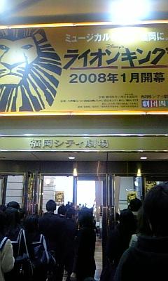 20080124131059