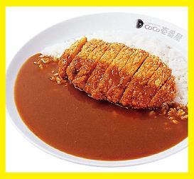 Cutlets-Curry.jpg