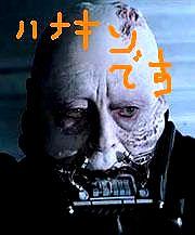 anakin_skywalker_5.jpg