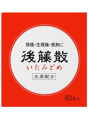E006197H_L.jpg