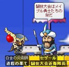 NPC.jpg