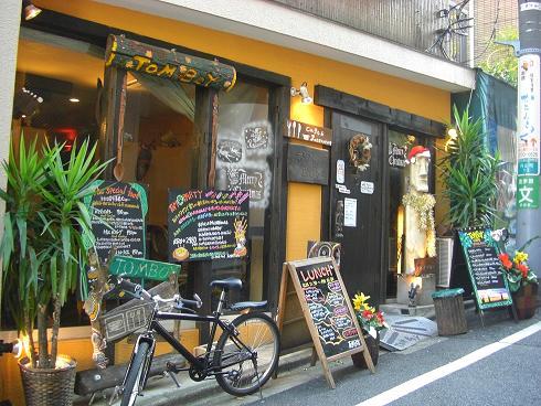 2008.12.12TOMBOY渋谷