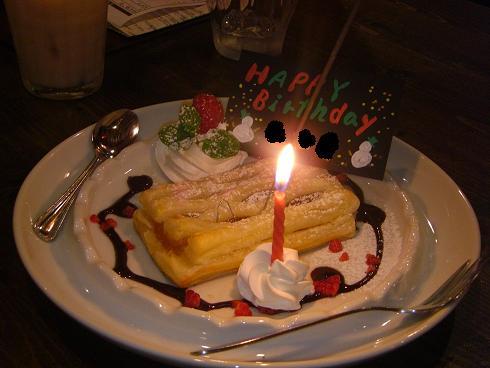 2008.12.12TOMBOY渋谷誕生日