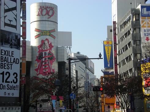 2008.12.12渋谷駅前