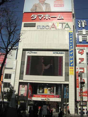 2008.12.12新宿アルタ