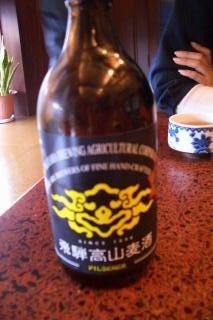 地ビール_081026