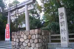豊国神社_091122