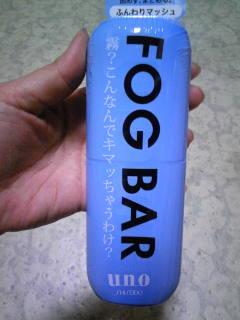 FOGBAR_090828