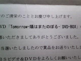 TBS_DVD_081219