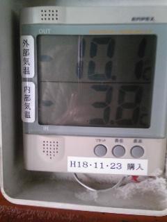 温度_090222