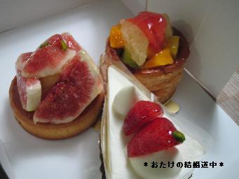 SWEET@yamakawa