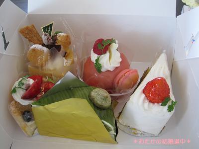 sweet@sugimura