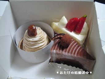 sweet@yamakawa.jpg