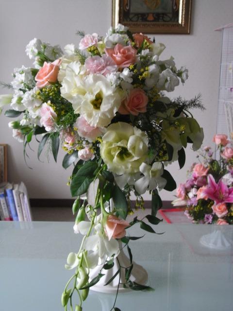bouquete1