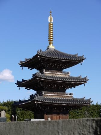 三重の塔1