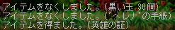 Maple006_20100124010518.png