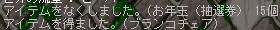 Maple011_20100111011525.png