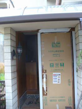 松江邸 010