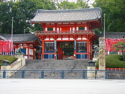八坂神社・楼門