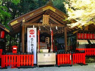 野宮神社・拝殿