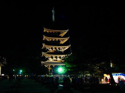 興福寺・五重塔1