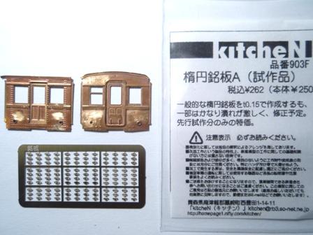 kitchenmeiban.jpg