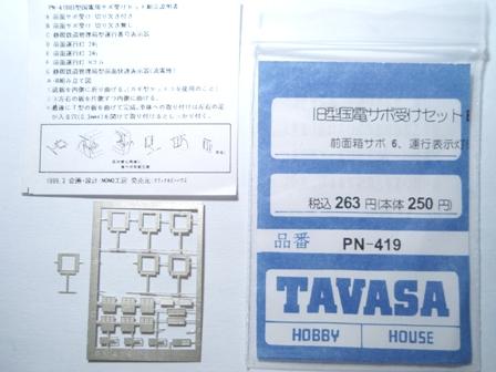 t419.jpg