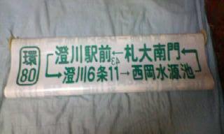 20090719225008.jpg