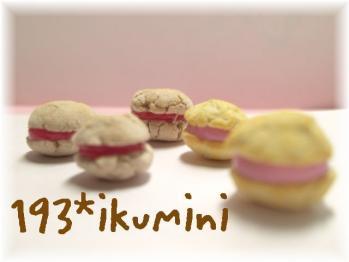CIMG5354a.jpg