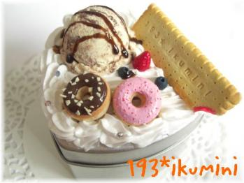 CIMG5453a.jpg