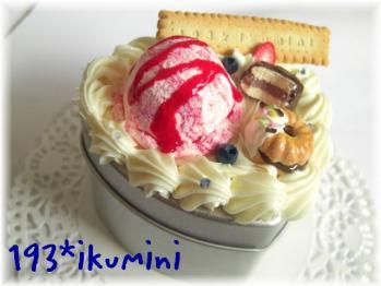 CIMG5458a.jpg
