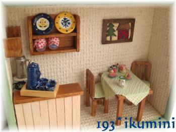 CIMG5709a.jpg