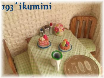 CIMG5710a.jpg