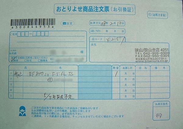20080210174030.jpg