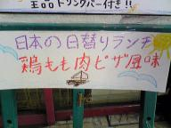 20090620084345.jpg
