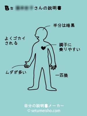 setumeisho_1.jpg