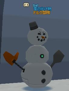 雪の化け物