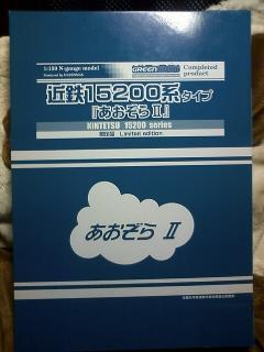 HI3C0008.jpg