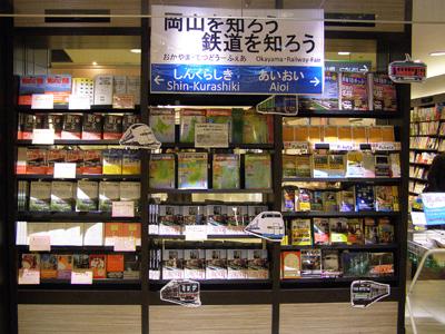 弘栄堂フェア