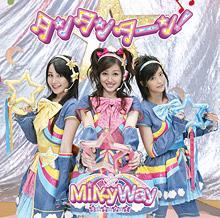MilkyWay01.jpg