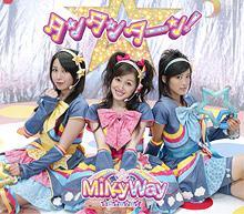 MilkyWay02.jpg