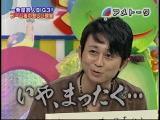 ariyoshi02.jpg