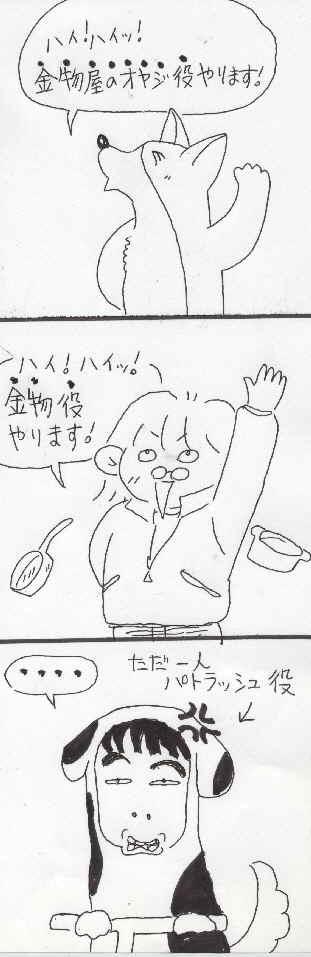 komazawa01.jpg