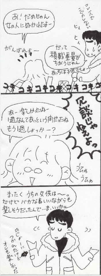komazawa02.jpg