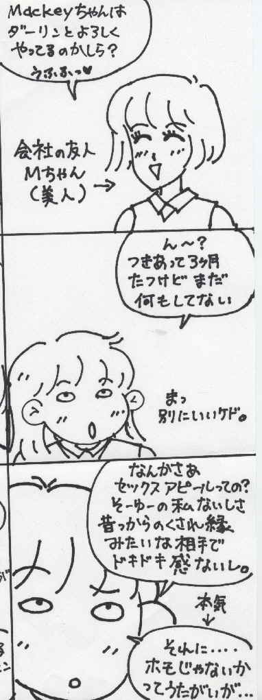 mchan01.jpg