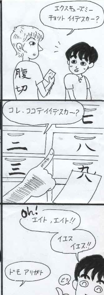 mikuji02.jpg