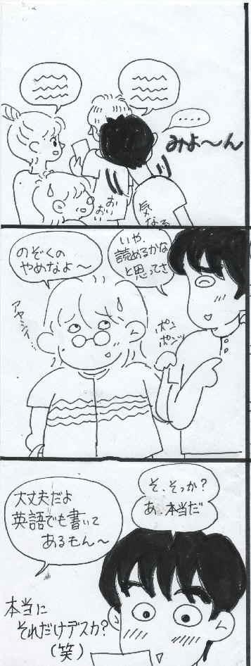 mikuji03.jpg